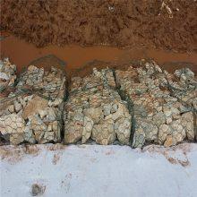 护脚铅丝石笼 钢丝铅丝石笼 金属格宾网