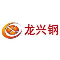 深圳市特铜金属有限公司