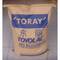 供应ABS/700-314日本东丽/吸尘器/空调/洗衣机/电话机/家电产品外壳应用ABS