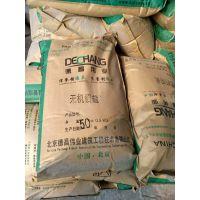 德昌伟业 砂浆防水剂价格 无机铝盐防水剂