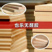乌海也乐牌刨花板无醛木材粘合剂软密度板无醛板材,木板胶水