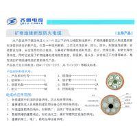 矿物质绝缘电缆 齐鲁电缆 阳谷 国标BTLY-0.6/1KV3*6+1*6+1*6(铜芯聚乙烯隔离套