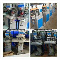 东莞二手丝印机设备回收,倒闭厂设备收购,现金付款