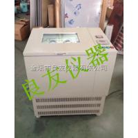 供应金坛姚记棋牌正版 CHA-2冷冻气浴振荡器 冷冻气浴摇床 温控范围0~50℃