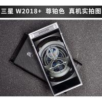 私人定制 三星 W2018 翻盖智能商务yabo亚博体育下载 雅金 6GB+64GB 三星W2018 远程拾音 微信