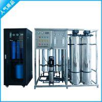惠利莱品牌反渗透直饮水机 饮用水净水工程机 批量出售