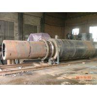 大型烘干木炭机 新型转筒烘干机 木屑烘干干燥设备润合