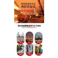武汉便携式气体报警-家用可燃气体报警器-煤气液化气!
