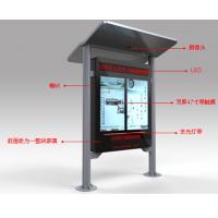 户外LED液晶广告机高清高亮室外广告机户外防水防尘广告机