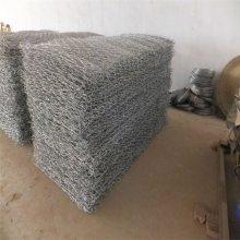 石笼网造型 石笼网挡墙施工 生态格宾网