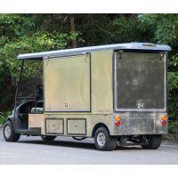 卓越定制款2座不銹鋼電動送餐車A1H2/cc|多功能電動搬運工具車|斗式電動貨車