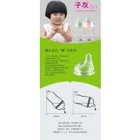 供应 初生婴儿护理奶瓶 PPSU240-300ML奶瓶批发 硅胶 偏头奶嘴