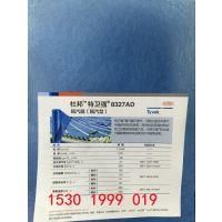 上海杜邦透气膜,杜邦防水膜,钢结构防水材料