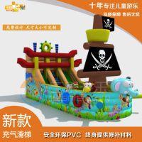 周口户外陆地儿童充气蹦蹦床海盗船卡通造型充气大滑梯价格淘气堡