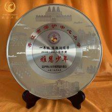 大学校庆活动礼品,上海高中建校周年纪念品,校庆活动选什么,校友联谊会纪念品