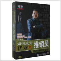 深圳澳州宣传画册定制,企业内刊杂志印刷,目录册图册设计定做