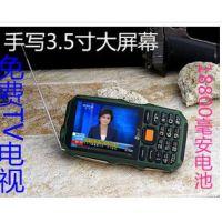 大屏大字三防手机 3.5寸手写路虎TV电视手机 户外军工手机 20000毫安电池