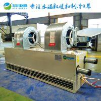 厂家直销RM2515L-S热水型离心式空气幕 车间大门用热水风幕机