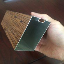 木纹铝条扣规格 广州铝条扣价格