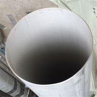 工业管316L,不锈钢现货,拉丝不锈钢316L管