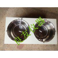 供应DF-202S油浴磁力搅拌器 磁力搅拌油浴锅 集热式磁力搅拌器