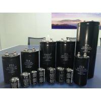 供应475V8200UF铝电解电容-定制电容器-电解电容-螺栓电容-牛角电容-日田电容器