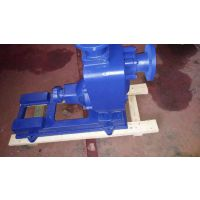 耐腐蚀自吸泵ZW40-20-15厂家不锈钢排污泵 批发排污泵