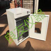 供应DHP-9052电热培养箱/电热恒温培养箱 恒温箱 恒温保存箱