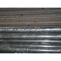 包钢直销Q345C耐低温管,输送流体用合金管~新闻
