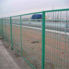 公路护栏网 圈地铁丝网 圈山围网