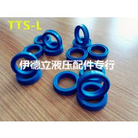 意大利TECNOLAN品牌 双唇密封件TTS-L-22*30*7 蓝色PU聚氨酯材质