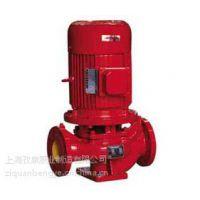 辽阳文圣区喷淋泵价格 周口消防泵厂家 孜泉稳压泵