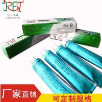 佳日丰泰供应硅橡胶密封胶水RTV单组份电子硅胶防潮防震绝缘