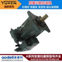 维修A145变量柱塞泵 日本油研A145-L-R-04-C-S-K-32