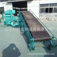 上下坡式防滑传送带 电动升降移动式装车皮带机 水平式传输机厂家