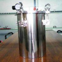 广州方联供应10L不锈钢压力桶304不锈钢实验桶化工桶