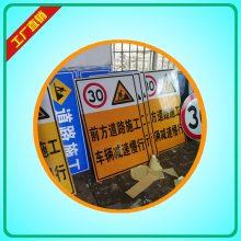 供应广东道路施工标志牌、互通施工标志牌价格、交通标识牌