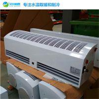 艾尔格霖风幕机0.9米1.2米风帘机1.5米1.8米超市门口空气幕