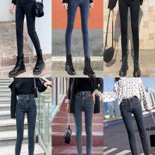 韩版牛仔裤批发 女士杂款便宜货源 夏季潮流磨破牛仔长裤 外贸女