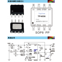 拓微原厂,TP4056,4.2V/1A锂电池充电管理IC,MSOP8,ESOP8封装