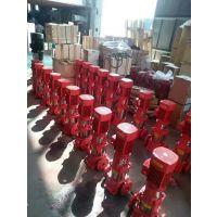 XBD-L型立式多级消防泵XBD10.7/70-200*5变频恒压给水成套设备AB(签)