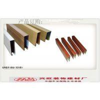 北京通州食堂吊顶专用100×150×0.8mm浅木纹铝方通
