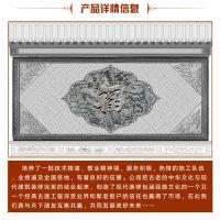 供应苏州砖雕照壁 广场 砖雕门楼