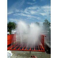 铜川市建筑工地MR-150T渣土车洗车机