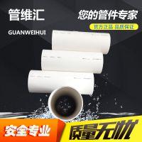 厂家直销实壁排水管材110*3.2厂家直销 家装工程用PVC硬管排水管材 量大从优