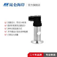 无锡昆仑海岸平膜压力传感器JYB-KO-WHAGF价格 平膜压力传感器厂家
