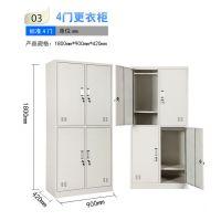 奋军钢制更衣柜员工柜储物柜浴室柜宿舍柜更衣柜带锁