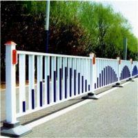 市政隔离护栏 道路绿化护栏 沿河防护栏 交通设施道路护栏