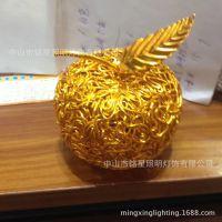 手工艺编织小苹果铝丝手工艺品宗教佛教铝线油灯罩小礼品摆件饰品