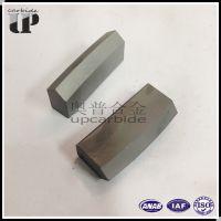矿山油田钻头用硬质合金钎头钎片YG8C YG11C K10/K20/k30/K40 厂家定制